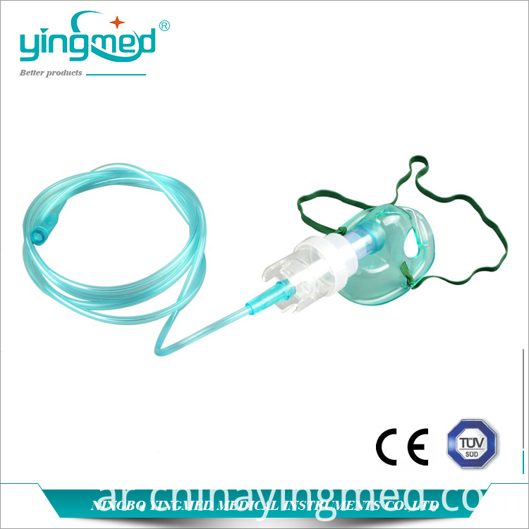Nebulizer Mask