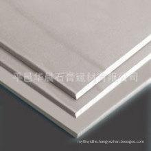 Gypsum Plasterboard / Drywall / Good Quality Gypsum Board Price