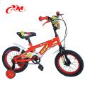 Alibaba Spiderman Fahrrad 14 / Junge blaue Kinder Fahrrad / eine Runde Rad Kinder Fahrrad
