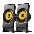 Yaerman new product smart phone speaker online shopping speaker