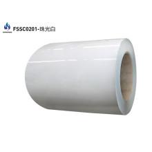 Наноантикоррозионная алюминиевая изоляция