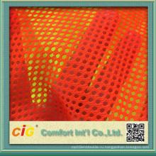 Оранжевая ткань с сетчатой тканью для спасательного жилета