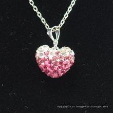 Оптовый Heart Shape новый цвет градиента прибытия симпатичный розовый и белый кристаллический глина Shamballa с серебряным цепным ожерельем
