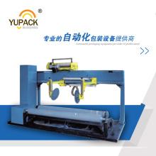 W1600f Automatische Papierrollenwickelmaschine
