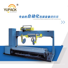 W1600f Automatic Paper Roll Wrapping Machine