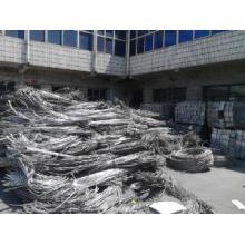 De aluminio de la chatarra 99.7% Min Factory Supplier