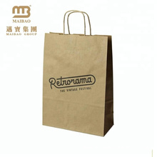 Alibaba Supplier Twisted Handles Custom Printing Brown Kraft Paper Bag Manufacturer In Malaysia