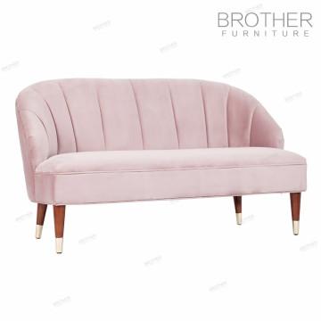 Nouveau canapé design 2 places en bois rose