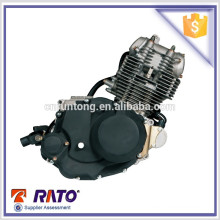 China fornecedor exportação moto motor ATV 250