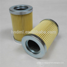замена TAISEI KOGYO Grinder фильтрующий элемент PG-LND-06-8C Фильтрующий элемент устройства очистки масла