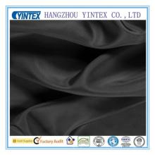 Главная Текстиль Черный шелк шелковицы ткани