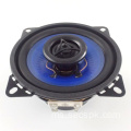 "4 ""Coil 20 Coaxial Speaker"