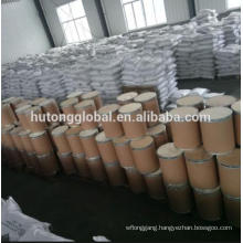 factory supply Sodium Levulinate cas 19856-23-6 for cosmetic material