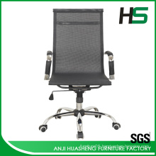 black mesh staff chair H-M01-1-BK