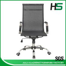 Cadeira de pessoal de malha preta H-M01-1-BK