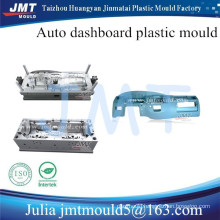 well designed and high precision and high quality JMT auto dashboard plastic injection mold with p20