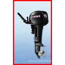 Outboard Engine/ Sail Outboard Motor/ 2-Stroke Outboard Motor (T15BMS)