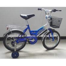 Fabrication Coaster Brake / Back-Pedal Brake Children / Kids Bike (FP-KDB-17090)