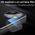 Защитная пленка для объектива iPhone 11 Pro Max