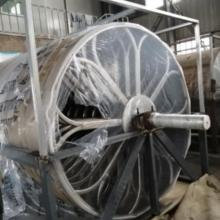 Molde cilíndrico de 304 SS para máquina de papel Kraft