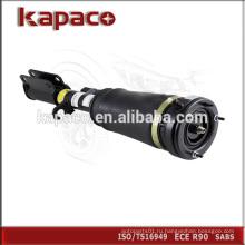 Передние левые амортизаторы подушки безопасности 37116761443 37116757501 для BMW X5 (E53)