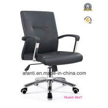 Cadeira de couro ergonômica giratória de qualidade de mobiliário (B647)