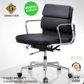 Orginal Version Swivel Ribbed Eames Office Furniture Chair (GV-EA117)