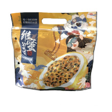Custom Printed Laminated Passion Fruit Packaging Bag Stand up Pouch For Fruit With Zipper Lock
