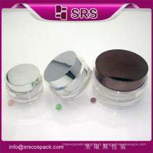 China Moda 2016 personalizado pequeno acrílico cosméticos Jar para prego, frascos de luxo cosméticos