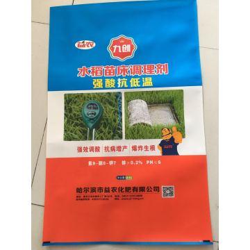 Бумажный мешок для муки / Бумажная бумага для риса / Бумажные пакеты для хлеба