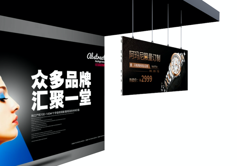 advertising led display prices in india