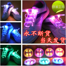 2017 Wholesale Green Glowing Shoelaces No Tie for Sports Shoes