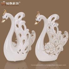 выдалбливают лебедь орнамент с фарфор материал для свадебного декора