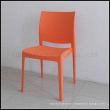 Безрукий Штабелируемый сильный оранжевый пластиковый стул (СП-uc043)