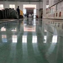 Arbeitszeichnung Epoxidboden Epoxidfarbe auf Wasserbasis