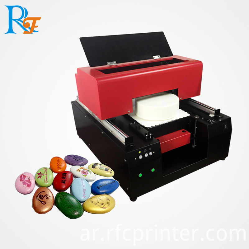 Edible Cake Printer South Africa