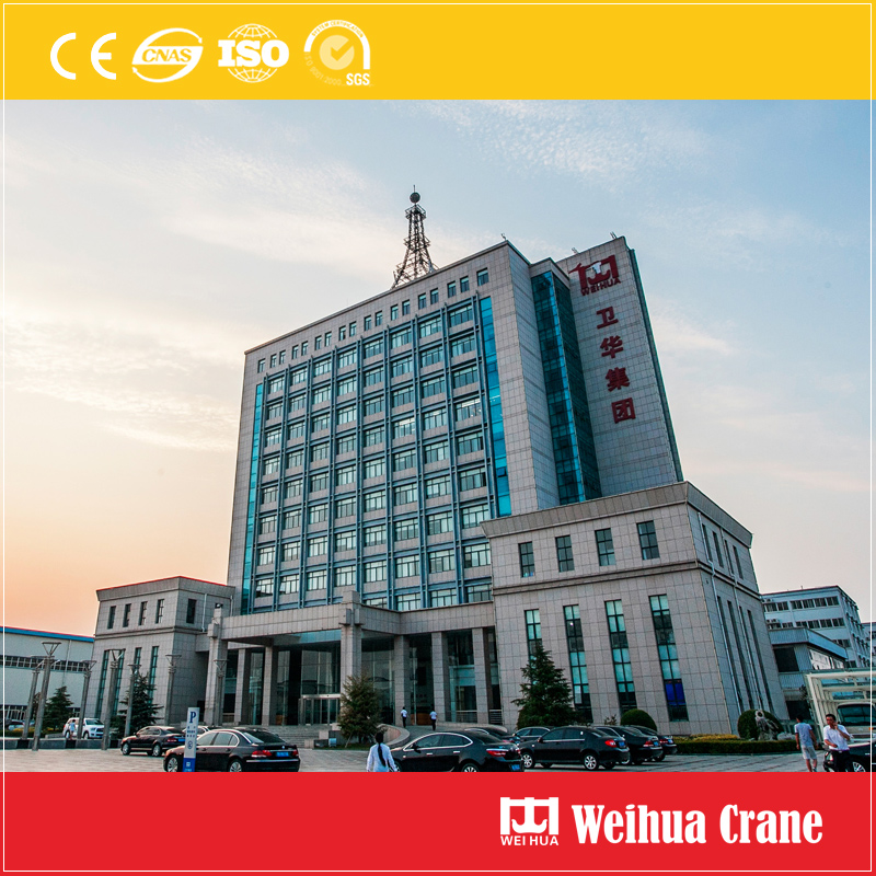 Weihua Office Building 1