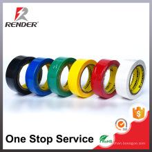 Guangzhou accesorios electrónicos suministros muestras gratis precio al por mayor cinta aislante de aislamiento de PVC cinta
