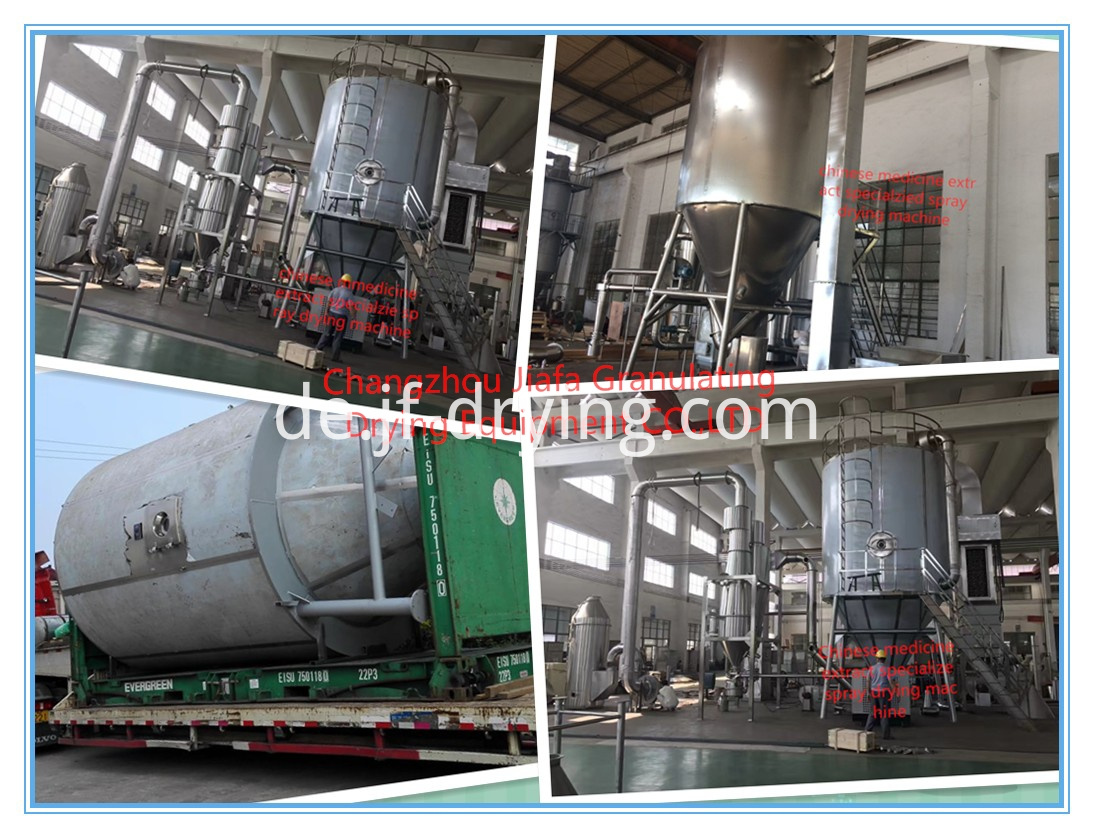 CENTRIFUGAL SPRAY DRYER MACHINE 2018 MULTI PICTURE