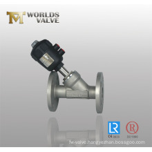 Angle Globe Valve with Flange Connection