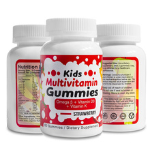 In Stock Vegan Multivitamin Gummy Bear Vitamin For kids Children with Vitamin C  D3 and Zinc Immunity