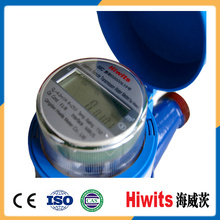 Cheap Non-Magnetic Smart Electronic Class C Dry Dial Multi Jet Water Meter