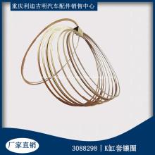 Anillo de sello del trazador de líneas del cilindro de los recambios de KTA19 3088298