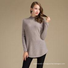 Pull tricoté en laine de cachemire de prix de machine de tricotage adulte à vendre