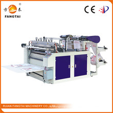 Computer Heating-Sealing & Heat-Cutting Bag-Making Machine (Double Photocell)