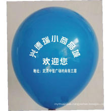 Customized Latex Promotion Balloons for Advertising