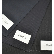 Для мужской классический из шерсти мериноса ОЗУ белье смесь ткань костюма