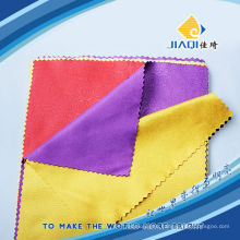 ultra microfiber cleaning cloth