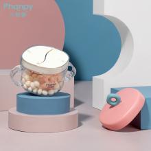 Big Store BPA-freier Kindernahrungsbehälter Trinkbecher
