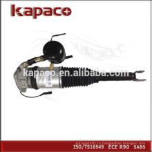 Регулируемый передний передний амортизатор 4E0616001 для Audi A8L (D3)